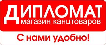 Купить <b>Ножницы</b> детские и школьные в Москве | diplomat18.ru
