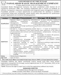 fwmc faisalabad waste management company jobs application fwmc faisalabad waste management company jobs 2015 16 application form dates and schedule
