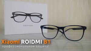 <b>Xiaomi</b> Roidmi B1 - <b>очки</b> против <b>компьютера</b>! Максимальная ...