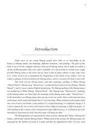 hmong s susan kaying pha com books