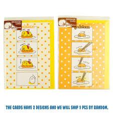 gudetama letter pad memo pad mini letter set greeting card 4 gudetama letter pad memo pad mini letter set greeting card 4 pcs set