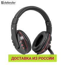 Наушники и <b>гарнитуры</b>, купить по цене от 570 руб в интернет ...