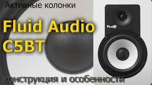 Обзор мониторов <b>Fluid Audio</b> C5BT. Конструкция и особенности ...
