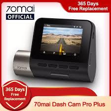 <b>Upgrade Version 70mai</b> Dash Cam Pro Plus 70mai Plus Car DVR ...