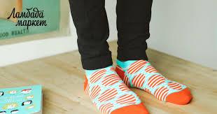 <b>Носки Круги</b>/Circles короткие в магазине «<b>burning heels</b>» на ...