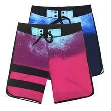 Mens Galaxy Board Shorts