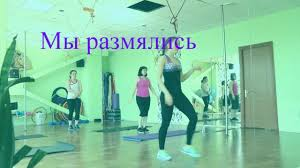 Фитнес тренировка для всего тела. Лучшие упражнения для ...