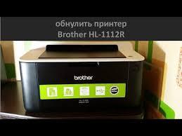 Как обнулить <b>принтер Brother HL</b>-1112R - YouTube