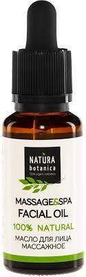 <b>Масло</b> массажное Natura Botanica для <b>Лица</b> натуральное с ...