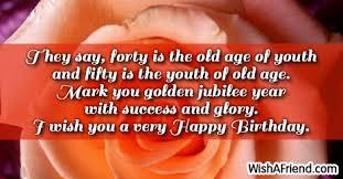 69-50th-birthday-sayings.jpg