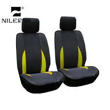 Интернет-магазин Nile простой стиль автомобильный <b>чехол для</b> ...