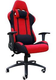 <b>Кресло Gamer</b> (Геймер) Красный
