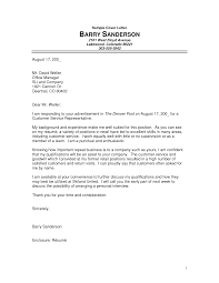 customer service manager cover letters   Template How to get Taller