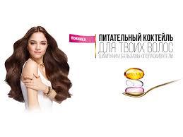 <b>Pantene</b> – <b>шампунь</b>, <b>бальзам</b>-ополаскиватель и маска для волос ...