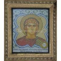 Рамки для иконы купить в Москве  NEOPOD