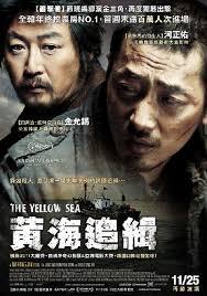 【劇情】黃海追緝線上完整看 The Yellow Sea