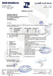 Counter Job Offer Letter Negotiation Letter Offer Letter Job ... job acceptance letter sample job offer acceptance letter
