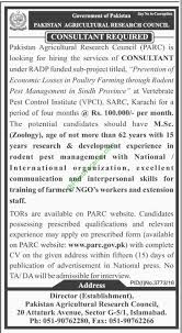 agriculture research council parc consultant jobs 2017 agriculture research council parc consultant jobs 2017