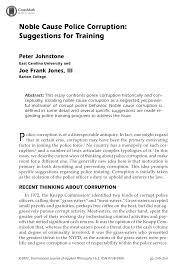 police corruption essays noble cause police corruption suggestions for training peter