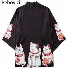 <b>Bebovizi</b> 2019 Summer Japanese Crane Kimono Jackets Mens ...
