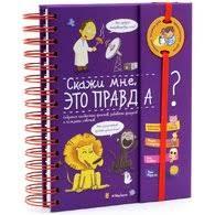 <b>Книги</b> издательства <b>Махаон</b> – купить в интернет-магазине ...