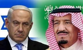 Image result for آل سعود  آمریکا و اسرائیل