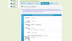 how to apply zhuilu old trail permit meetmyguide 6