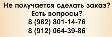 <b>Бра ALFA 18410</b> E27 1x60w Польша