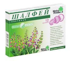 Шалфей пастилки n12 — заказать онлайн и купить в ... - Aptekirls.ru