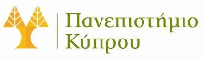 Αποτέλεσμα εικόνας για Πανεπιστήμιο Κύπρου - Αποτελέσματα στη Φοιτητική Εστία για τους Ελλαδίτες