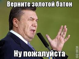 """""""Вы этого не стоите, чтобы на вас тратить столько времени"""", - Янукович украинской журналистке - Цензор.НЕТ 3983"""