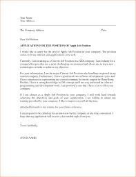 7 samples of application letters basic job appication letter job application letter sample by alanmoney