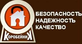 <b>Дверные доводчики DORMA</b> оптом или в розницу в Ростове-на ...