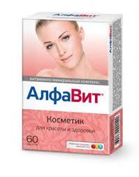 <b>Алфавит Косметик</b>, <b>таблетки</b> в комплекте, <b>60</b> шт. купить в Москве ...