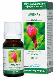 <b>Аспера масло эфирное имбирь</b> 10мл купить по выгодным ценам ...