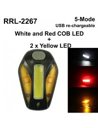 <b>5</b>-<b>Mode USB Rechargeable</b> Bike Tail Light