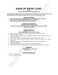 cvs retail resume   sales   retail   lewesmrsample resume  captivating resume for pharmacy science administrative