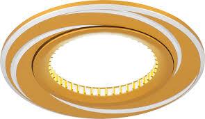 <b>Светильник Gauss</b> (Гаусс) <b>Aluminium AL015</b> Круг. Золото-Хром ...