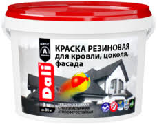 <b>Dali</b> - <b>краска</b>. Продажа материалов <b>Дали</b>: возможность выбрать ...