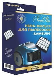 Купить <b>Nord Star</b> НЕРА-<b>фильтр TH</b>-<b>6566S</b> по выгодной цене на ...