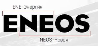 История компании » <b>ENEOS</b> Global   JXTG Nippon <b>Oil</b> & Energy ...