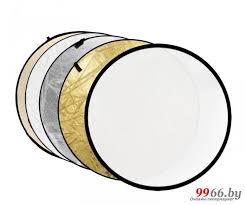 <b>Светоотражатель Fujimi 110cm</b> FJ-702 5-in-1 White/Gold/Silver ...
