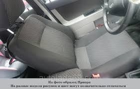 Купить Чехлы сидений (обивка) 2112 к-т 12шт. в розницу в Москве