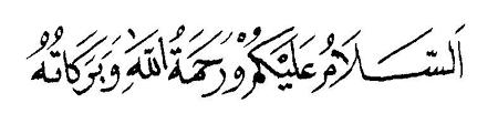 Image result for assalamualaikum