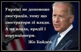 """Нам нужна поддержка общества и парламента"", - Квиташвили о Кабмине - Цензор.НЕТ 2254"
