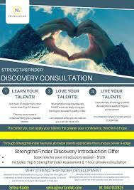 services nurturelab strengthsfinder discovery offer 120 includes top 5 strengths strengthsfinder debrief click here to book now