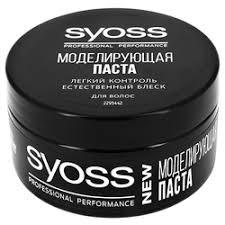 «Syoss <b>текстурирующая паста</b> invisible hold, 100 мл» — Товары ...