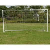 <b>Ворота футбольные</b> - купить в интернет-магазине, цены от 1 ...