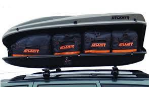 """У нас стало еще больше автобоксов: теперь и """"Атлант ..."""