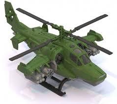 <b>Вертолет Военный</b> 40см 247 <b>Нордпласт</b> - купить в Новосибирске ...
